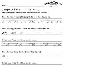 Loopy Letters: M Worksheet