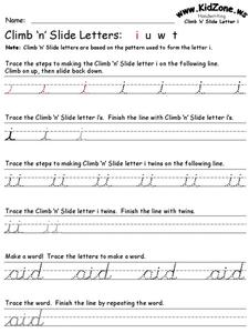 Climb 'n' Slide Letter: i Worksheet