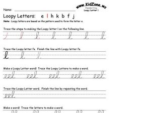 Loopy Letters: L Worksheet