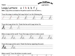 Loopy Letters: H Worksheet