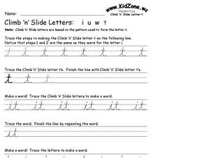 Climb 'n' Slide Letters: T Worksheet