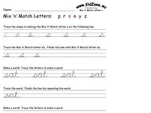 Mix 'n' Match Letters: S Worksheet