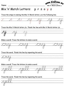 Mix n' Match Letter Y Worksheet