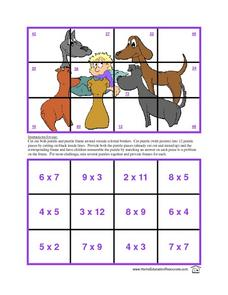 Multiplication Game Lesson Plan