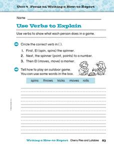 Use Verbs to Explain Worksheet
