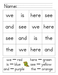 Coloring Sight Words Worksheet