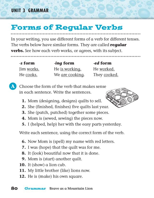 Forms Of Regular Verbs Worksheet For 4th - 5th Grade Lesson Planet