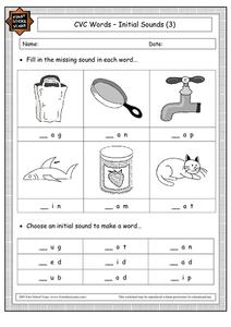 CVC Words - Initial Sounds Worksheet