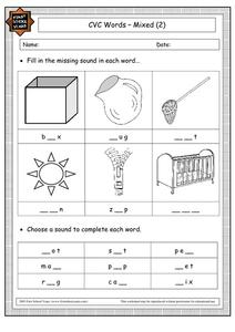 CVC Words - Mixed (2) Worksheet