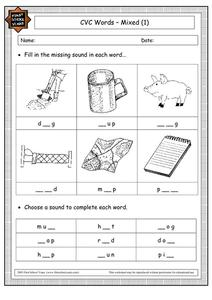 CVC Words - Mixed (1) Worksheet