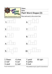 Plant Word Shapes Worksheet