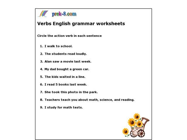 Verbs: English Grammar Worksheet For 1st - 3rd Grade Lesson Planet