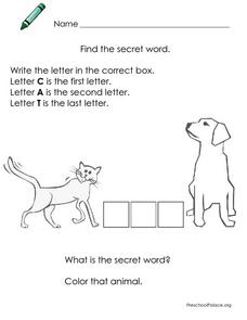 Find the Secret Word Lesson Plan