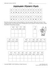 follow instructions crossword clue