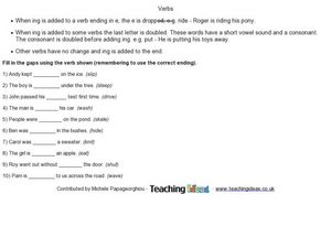 Verbs - Adding -ing Worksheet