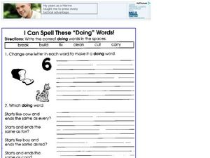 "I Can Spell These ""Doing"" Words Worksheet"