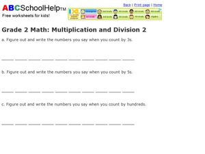 Grade 2 Multiplication and Division 2 Worksheet
