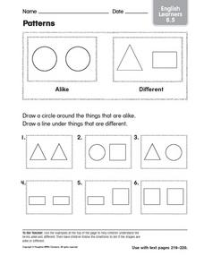 Patterns: English Learners Worksheet