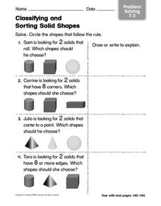 Classifying and Sorting Solid Shapes: Problem Solving Worksheet