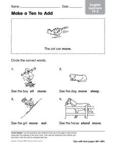 Meaning Of the Word Move ELL Worksheet