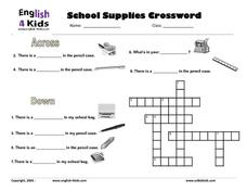 School Supplies Crossword Worksheet