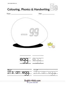 ESL: The Letter E Worksheet