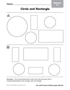 Circle and Rectangle 2 Worksheet