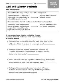 Add and Subtract Decimals ELL 22.4 Worksheet