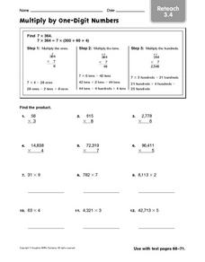 Multiply by One Digit Numbers: Reteach Worksheet