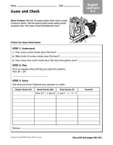 English Learners: Guess and Check Worksheet