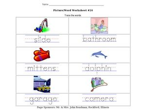 Picture/Word Associations Worksheet