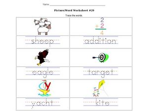 Picture/Word Worksheet #29 Worksheet