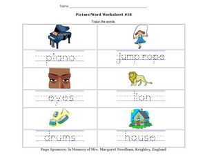 Picture Words in Manuscript 18 Worksheet