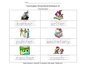 Career Picture/Word Worksheet 2 Worksheet