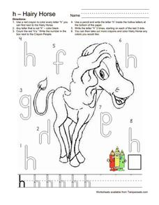 Hairy Horse Letter H Worksheet