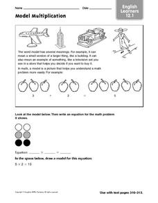 Model Multiplication ELL 12.1 Worksheet