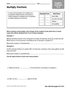 Multiply Fractions - English Learner Worksheet