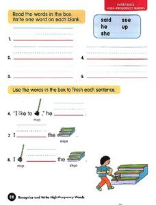 High-Frequency and S Words Worksheet