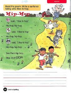Poetry: Hip-Hop Worksheet