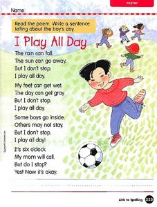 I Play All Day: Poem Activity Worksheet