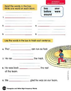 Introduction of High-Frequency Words Worksheet