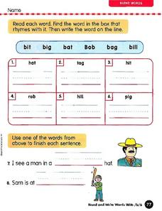 Practice with Blend Words Worksheet