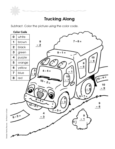 Subtraction: Trucking Along Worksheet
