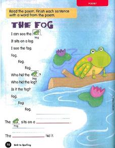 Poem: The Fog Worksheet