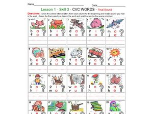 CVC Words-Final Sound Worksheet