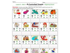 R-Controlled Vowels: Beginning Sounds Worksheet