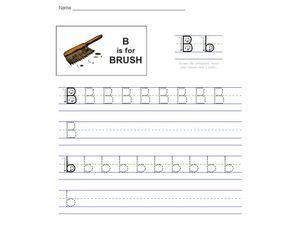 B Is For Brush Worksheet