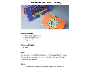 Chanukah Cards With Quilling Lesson Plan