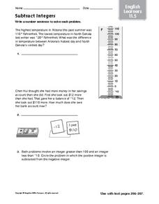 Subtract Integers EL 11.5 Worksheet