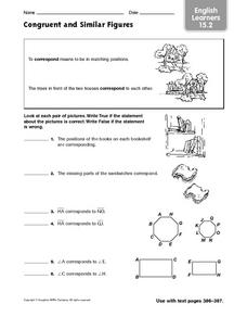Congruent and Similar Figures - EL 15.2 Worksheet
